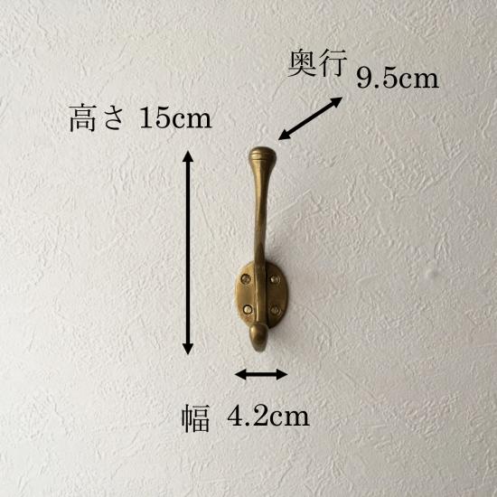 フランス 真鍮製 アンティークフック