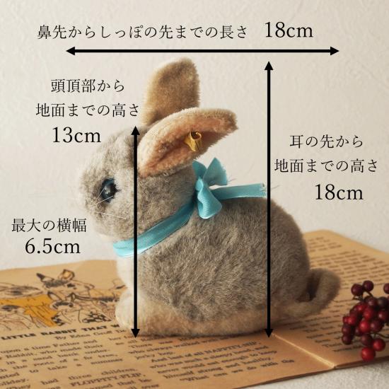 ヴィンテージシュタイフ うさぎのスナッフィー(Snuffy Rabbit)