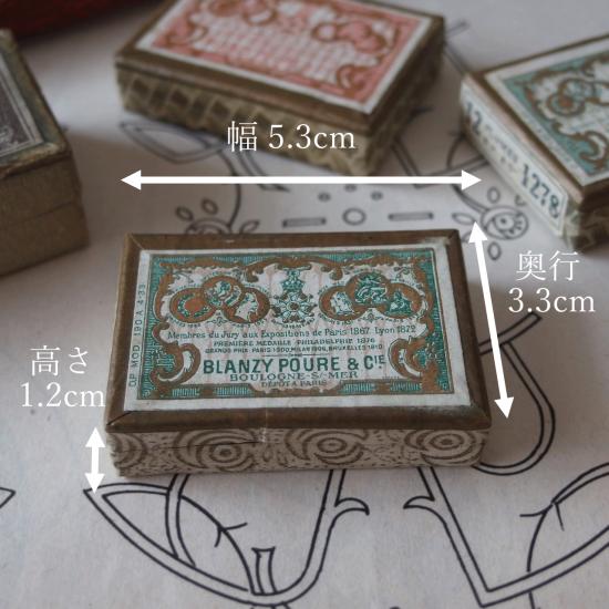 フランスアンティーク BLANZY POURE & CIE 紙箱に入ったペン先(グリーン �18)