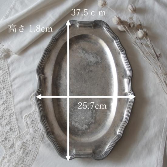 フランスアンティーク ピューター製 花リムプレート(オーバル型)