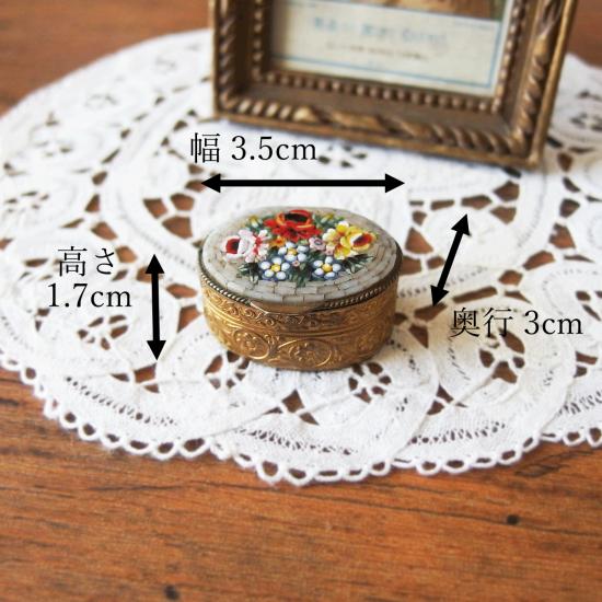アンティーク ローマンモザイクガラスのピルケース(薔薇と勿忘草)