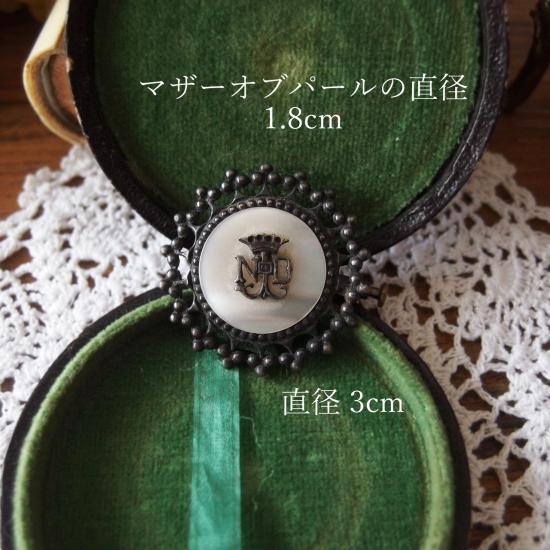 ノートルダム・ド・ルルド マザーオブパールとシルバーのブローチと宝石ケースのセット