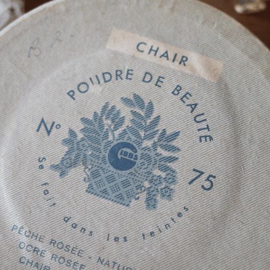 フランスヴィンテージ GIBBS パウダーボックス お花のバスケットのデザイン