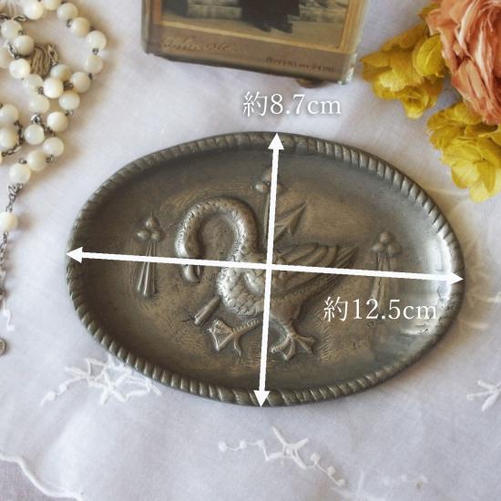 フランスアンティーク ピューター トレイ 小皿(クロード・ド・フランス紋章 矢の刺さった白鳥)