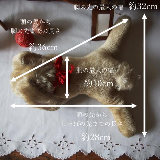 ヴィンテージシュタイフ 眠りうさぎ フロッピーハンズィ(Floppy Hansi)28cm