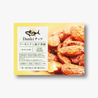 Dashiナッツ 【アーモンド×柚子胡椒】