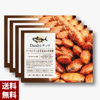 【送料無料】クリックポストでお届け! Dashiナッツ【アーモンド×玄米麦味噌】×4セット