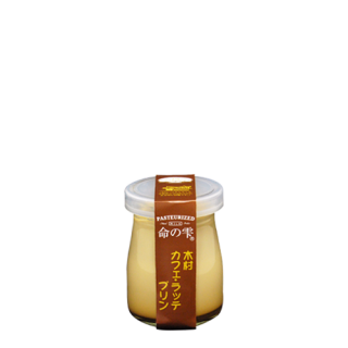 木村カフェ・ラッテプリン 90g