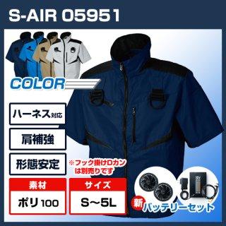 シンメン05951 フルハーネスショート(半袖)ジャケット・バッテリーセット【予約受付中】