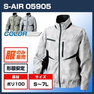 シンメン05905 S-AIRデザインジャケット単体【予約受付中】