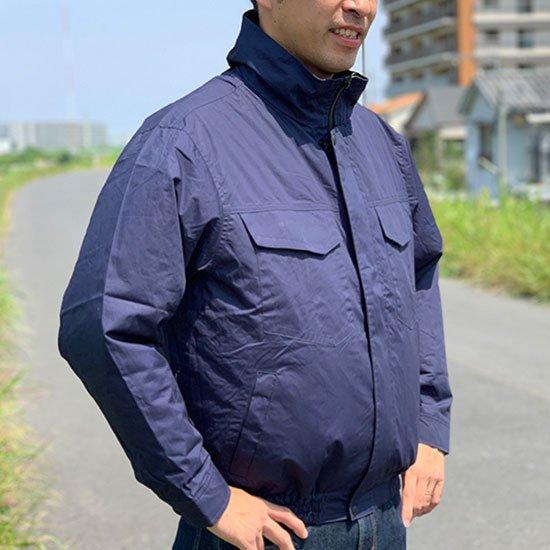 シンメン空調服 88300