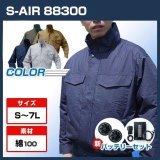 シンメン電動ファン付ウェア・バッテリーセット88300