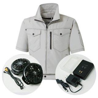 サンエス空調風神服KU95150レギュラーファンバッテリー・半袖ブルゾン空調服セット