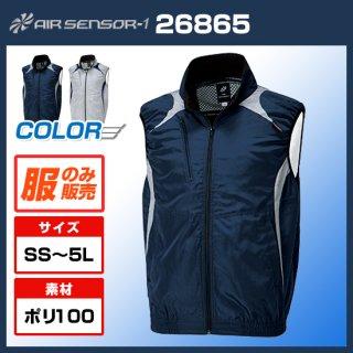 ベスト26865【空調服のみ】