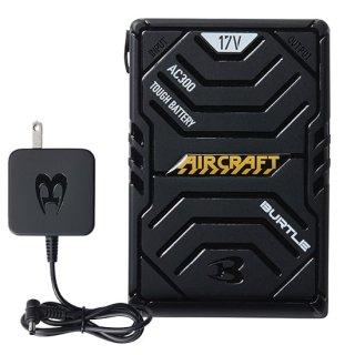 バートル AC260エアークラフト用リチウムイオンバッテリーセット