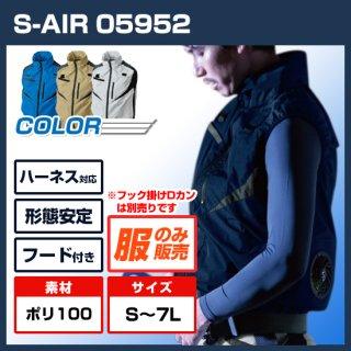 シンメン05952 S-AIRフルハーネスベスト単体【予約受付中】