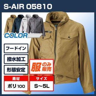 シンメン05810 S-AIRフードインジャケット単体