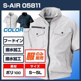 シンメン05811 S-AIRフードインハーフジャケット単体【予約受付中】