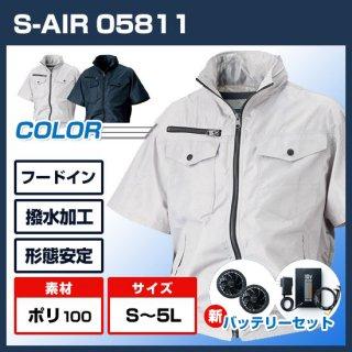 シンメン05811 S-AIRフードインハーフジャケットバッテリーセット【予約受付中】