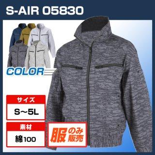 シンメン05830 S-AIRコットンワークジャケット単体【予約受付中】