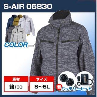 シンメン05830 S-AIRコットンワークジャケットバッテリーセット【予約受付中】