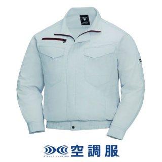 長袖ブルゾンXE98001【空調服のみ】