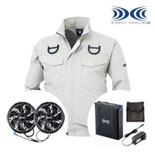 空調服長袖ブルゾン(ハーネス対応)・バッテリーセットXE98101