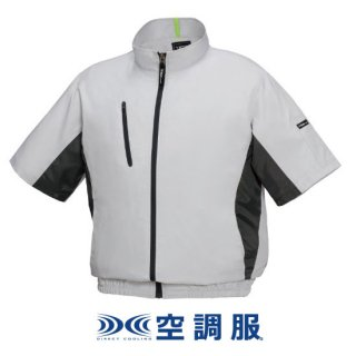 半袖ブルゾンXE98004【空調服のみ】