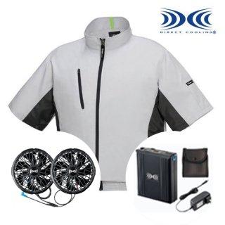 空調服半袖ブルゾン・バッテリーセットXE98004