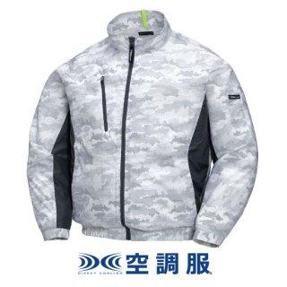 迷彩長袖ブルゾンXE98005【空調服のみ】