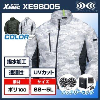 空調服迷彩長袖ブルゾン・バッテリーセットXE98005