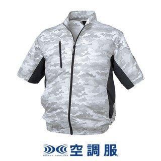 迷彩半袖ブルゾンXE98006【空調服のみ】