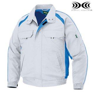 長袖ブルゾンAZ-1799 空調服(男女兼用)