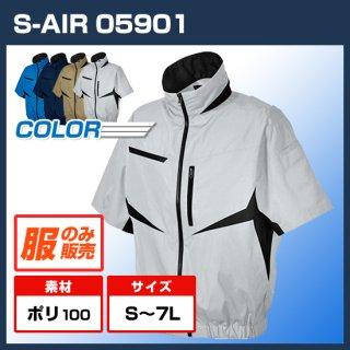 シンメン05901 ショート(半袖)ジャケット単体【予約受付中】