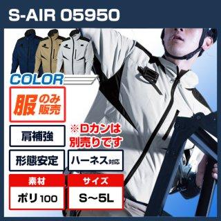 シンメン05950 フルハーネスジャケット単体【予約受付中】