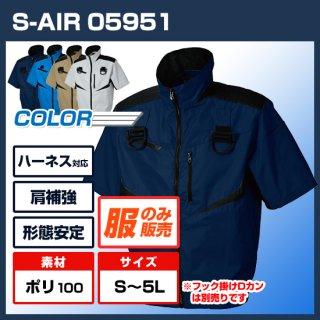 シンメン05951 フルハーネスショート(半袖)ジャケット単体【予約受付中】
