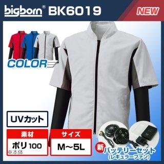 半袖ジャケットコンプレッション袖+バッテリーセット(レギュラー)BK6019