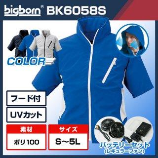 半袖ブルゾンBK6058S+バッテリーセット(レギュラー)
