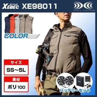空調服ベスト・バッテリーセットXE98011