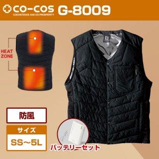 G-8009ボルトヒートベスト(Vネック)・バッテリーセット