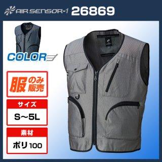 ユーティリティベスト26869【空調服のみ】