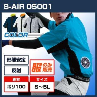 シンメン05001 S-AIRボールドカラーハーフジャケット単体【予約受付中】