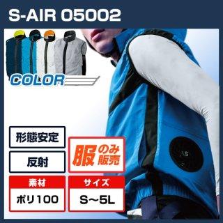 シンメン05002 S-AIRボールドカラーベスト単体【予約受付中】