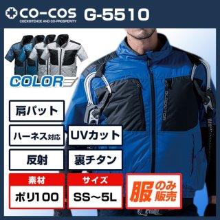 エアーマッスルバックチタン半袖ジャケットG-5510単体【予約受付中】