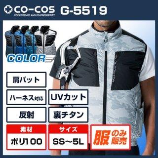 エアーマッスルバックチタンベストG-5519単体【予約受付中】