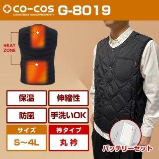 G-8019ボルトヒートベスト(クルーネック)・バッテリーセット