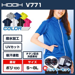 V771半袖ニットブルゾン・バッテリーセット<img class='new_mark_img2' src='https://img.shop-pro.jp/img/new/icons5.gif' style='border:none;display:inline;margin:0px;padding:0px;width:auto;' />