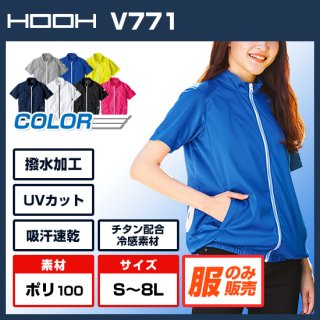 V771半袖ニットブルゾン単体<img class='new_mark_img2' src='https://img.shop-pro.jp/img/new/icons5.gif' style='border:none;display:inline;margin:0px;padding:0px;width:auto;' />