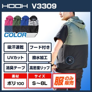 V3309バイカラーフードベスト単体【予約受付中】<img class='new_mark_img2' src='https://img.shop-pro.jp/img/new/icons5.gif' style='border:none;display:inline;margin:0px;padding:0px;width:auto;' />