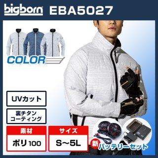 長袖ジャケットEBA5027ハイパワーファンバッテリーセット【予約受付中】